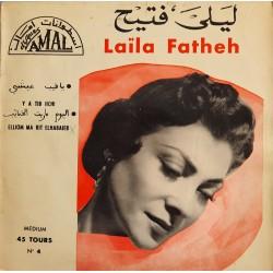 Laïla Fatheh - Y A Tib IIch / Elliom Ma Rit Elhabaieb